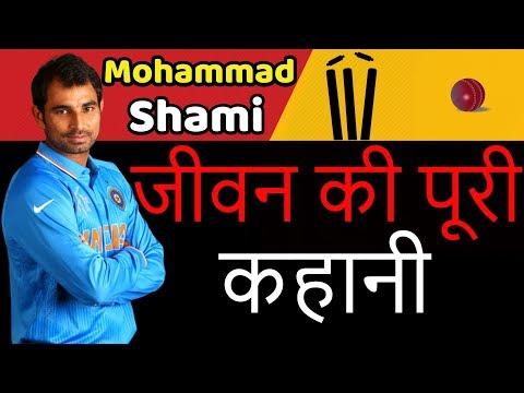 मोहम्मद शमी🏏   Mohammed Shami Biography In Hindi   Success Story   Indian Cricketer Bowler streaming vf