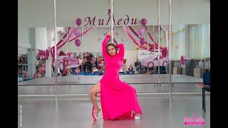 EXOTIC pole dance и ПРИВАТНЫЙ танец в Днепре Групповые и индивидуальные тренировки СТ Миледи