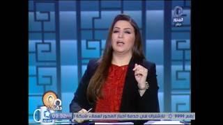شاهد.. إيمان عز الدين: اعتداء حسام حسن على مصور الداخلية أمر مخزٍ