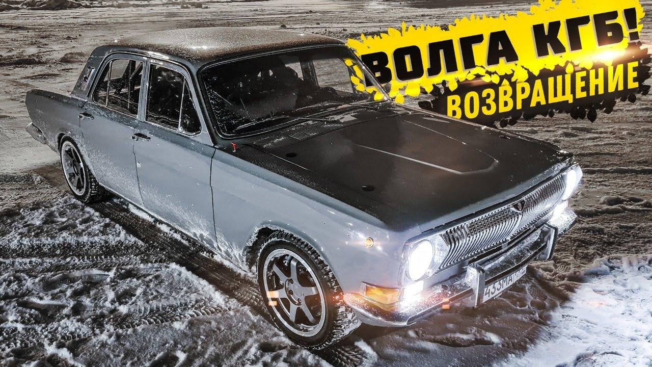 700+ л.с. Волга КГБ. Возвращение ЛЕГЕНДЫ DSC OFF