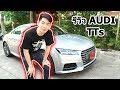 ????? Audi TTs ????? 300 ??? ?????????????? !!