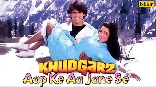 Download Aap Ke Aa Jane Se Full Song | Khudgarz | Govinda & Neelam | Mohammed Aziz, Sadhna Sargam MP3 song and Music Video