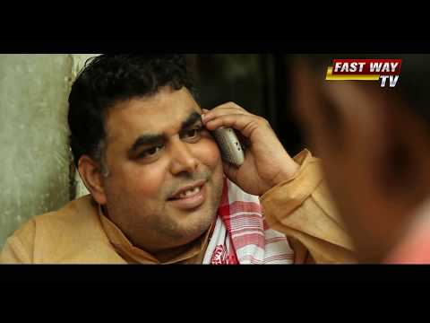 Don Pintu Ambarsariya | New Punjabi Movie 2016 | Latest Punjabi Films 2016