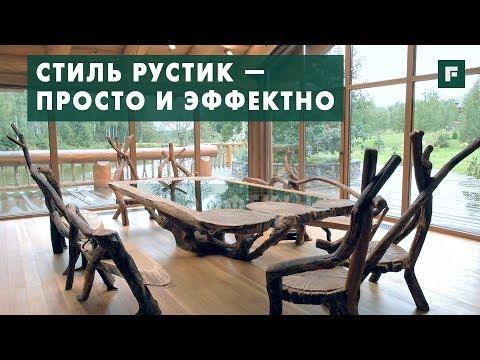 Вопрос: Как создать для терассы композицию из растений в рустикальном стиле?