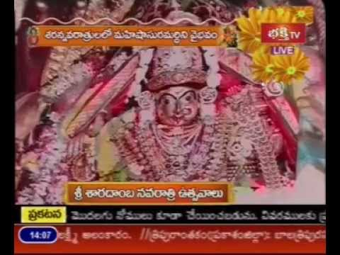 Sri Sharadamba Navaratri Utsavalu - Sringeri kshetram Karnataka