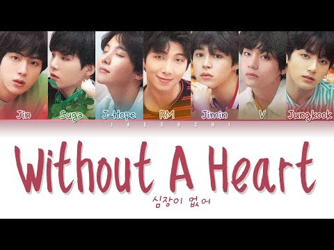 BTS (방탄소년단) - WITHOUT A HEART (심장이 없어) (Color Coded Lyrics Eng/Rom/Han/가사)