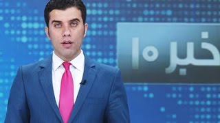 TOLOnews 10pm News 31 May 2016 /طلوع نیوز، خبر ساعت ده، ۱۱ جوزا ۱۳۹۵