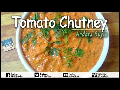 TAMATO CHUTNEY | Andhra Style Tomato Chutney