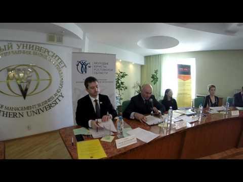 ПЕНСИЯ ПОМОЩНИКА ДЕПУТАТА 2017