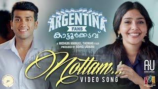 Argentina Fans Kaattoorkadavu Video Song | Nottam | Gopi Sundar |  Kalidas Jayaram | Aishwarya
