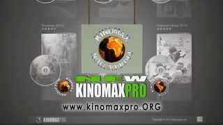 Kinomax Production | Смотреть HD фильмы онлайн бесплатно в отличном качестве