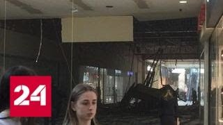 Еще в одном ТЦ обвалился потолок - Россия 24