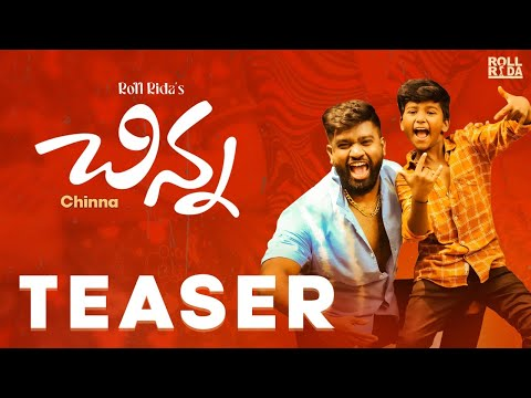 Chinna Teaser | Roll Rida | Vikas Badisa | Telugu Rap Music Video 2021