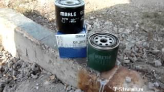 Замена масла. Как заменить масло и масляный фильтр в двигателе.