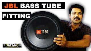 JBL SUBWOOFER | JBL BASS TUBE | SUBWOOFER BASS TEST | MALAYALAM | REFLEX TECH WORLD