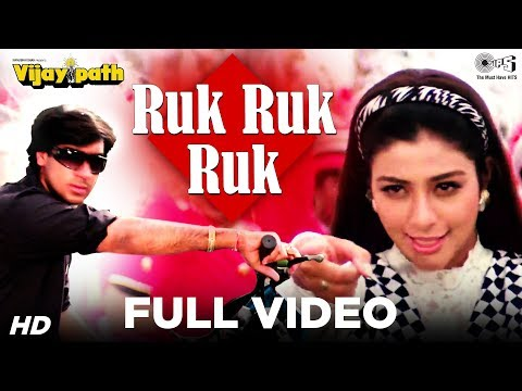 Ruk Ruk - Vijaypath - Tabu - Full Song thumbnail