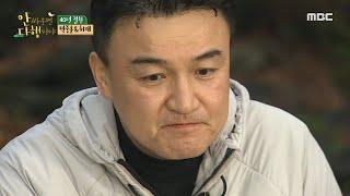 """[안싸우면 다행이야] 산양삼주 보고 눈빛이 바뀐 박중훈 """"넉넉하게 주세요..!"""", MBC 210118 방송"""