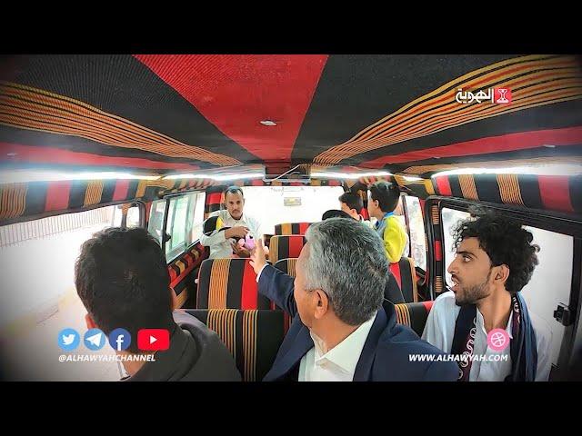 باص الشعب2 | الحلقة 5 | ترك طفلة في الباص  شاهد السبب ورد فعل الشعب | قناة الهوية
