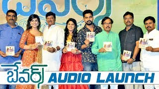 Bewars Movie Audio Launch Event | Rajendra Prasad, Sanjosh, Harshita