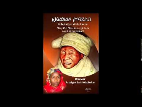 Wakokin Imfiraji na Aliyu Namangi - Waka ta 4