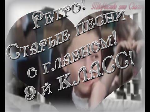 Андрей Заблудовский - -й класс - скачать и слушать mp3 на большой скорости