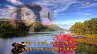 Леон Петросов  -  Мой плот