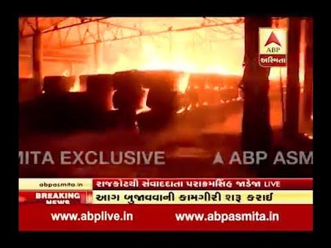 Old market yard fire in Rajkot watch video