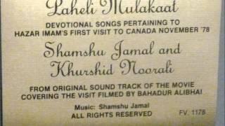 Tame aavjo aavjo pyaara Karim Shah - Khursheed Nurali