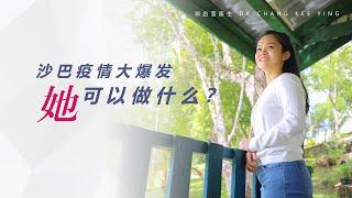 好久不见的郑启莹,最近在忙着什么?🤔