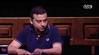 أحمد عزمي: بكيت في السجن مرة واحدة فقط.. لهذا السبب (فيديو)