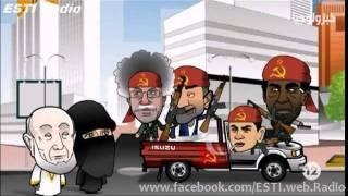 حمة المحارب vs محرز العـڤـــاب