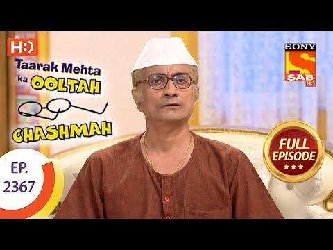 Taarak Mehta Ka Ooltah Chashmah - Ep 2367 - Full Episode - 26th December, 2017