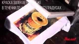 Black Box. Печать футболок(Текстильный принтер Black Box собран на базе принтера Epson 3880, по факту Black Box это симбиоз качественных японских..., 2016-01-12T08:18:36.000Z)