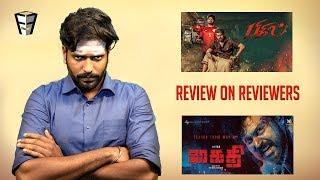 Bigil & Kaithi | Vijay | Nayanthara | Karthi | Friday Facts with VJ Arun | Review on Reviewers