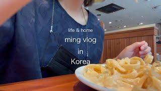 2年ぶりに外国人登録証の更新をしてアウトバックでお昼ごはん, IKEAにも行った韓国在住日本人ママの何気ない日常vlog | 日韓夫婦 | 한일부부 | 국제커플 | 한국어자막