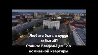 недвижимость в кемерово вторичное жилье(, 2015-06-28T07:54:12.000Z)