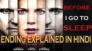 Before I Go To Sleep : Suspense Thriller Movie (EXPLAINED IN HINDI)