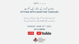 Sitting With Martyrs' Families | Virtual Event