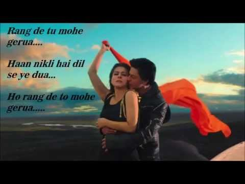 Gerua - Dilwale Full Song With Lyrics 2015