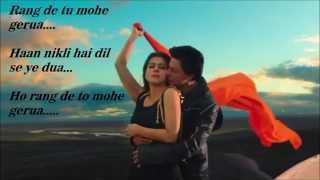 Gerua - Dilwale Full Song With lyrics 2015