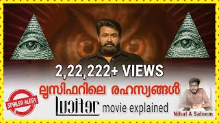 Lucifer Malayalam Movie Explanation | ആരാണ് ലൂസിഫർ | Lucifer Review | Nihal A Saleem *SPOILER ALERT*