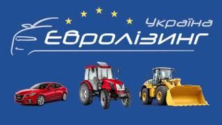 «Евролизинг Украина» | Услуги лизинга по всей Украине(, 2016-04-21T13:31:55.000Z)