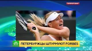 «Ленинградец» Шнур штурмует рейтинги Forbes