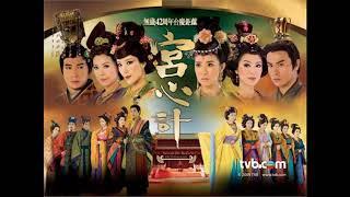 ost cung tâm kê- - nha-c phim tvb hongkong