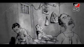 #شِبر_وقبضة | وثائقي عن أوضاع المحتجزين بأقسام الشرطة