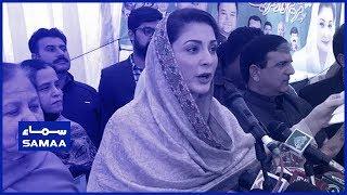 PML-N leader Maryam Nawaz addresses the media | SAMAA TV | 22 May 2019