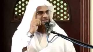 Husain salafi. Onam islamika nilapad Thumbnail