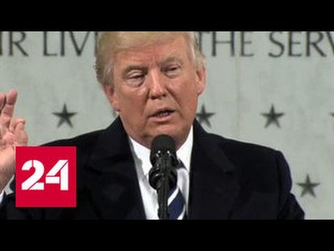 Трамп: за свою ложь СМИ заплатят высокую цену