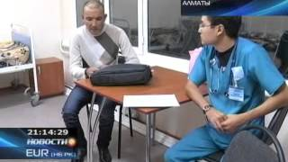 КТК: Пациент с амнезией ищет родственников