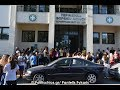Politischios.gr: Κινητοποίηση μαθητών Καρδαμύλων